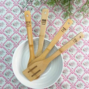 Personalised Bamboo Spatula Set With Chinese Characters