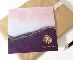 Eid Mubarak Card Plum Ombré With Gold Foil Typography
