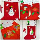 Personalised Christmas Children's Stocking