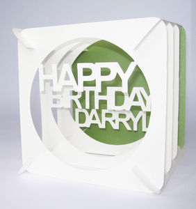 3D Tunnel Birthday Card