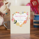 Personalised Happy First Mother's Day Grandma Card