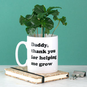 Father's Day Coffee Mug With Coffee Seeds