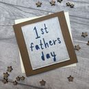 'First Fathers Day' Father's Day Card