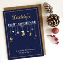 Personalised Mummy Or Daddy 1st Christmas Card