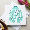 Personalised Papercut Easter Card
