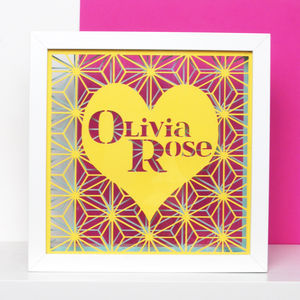 Framed Personalised Geometric Heart Name Papercut Art