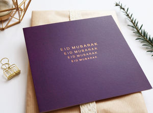 Eid Mubarak Card Purple With Gold Foil Typography