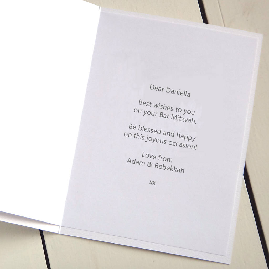 Personalised bat mitzvah card by milly and pip notonthehighstreet personalised message inside bat mitzvah card m4hsunfo