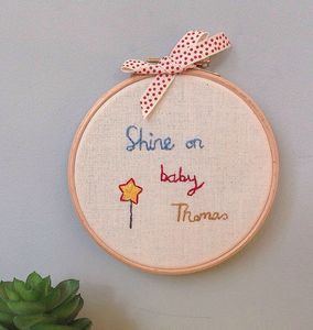 Personalised Baby Name Nursery Hand Embroidered Hoop - children's room