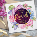 Personalised Flower Watercolour Card