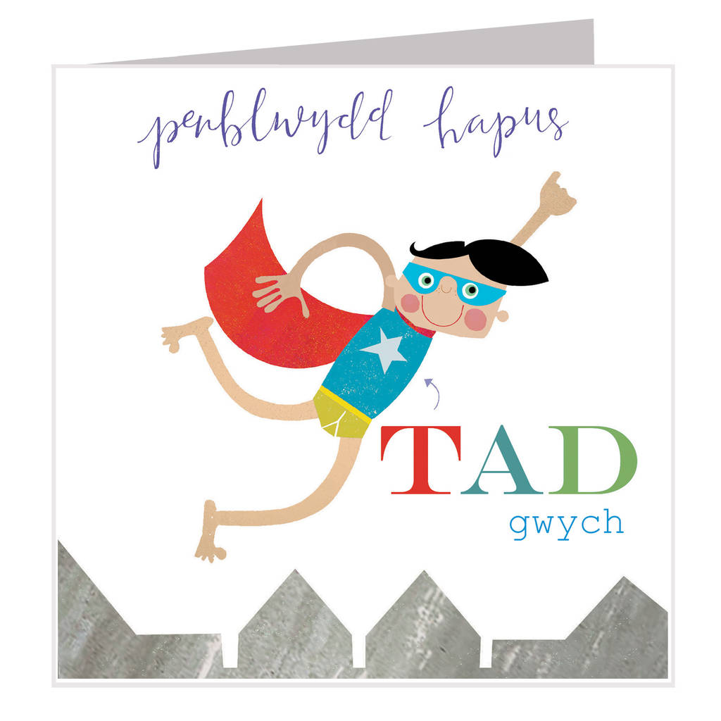 Welsh taddad penblwydd hapus greetings card by kali stileman welsh taddad penblwydd hapus greetings card m4hsunfo