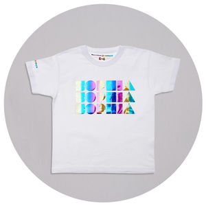 Personalised Rainbow T Shirt