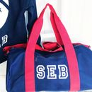 Boys' Personalised Activity Sports Bag