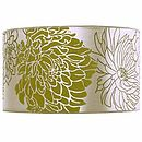 Lime And Biege Flower Shade
