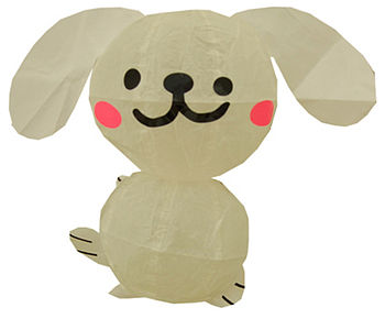 White dog cut out
