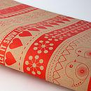 Set Of Five Festive Ribbon Gift Wrap