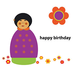 Annai Birthday Card - birthday cards