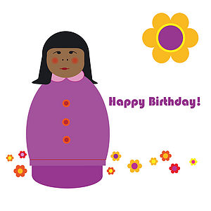 Bethany Birthday Card - birthday cards