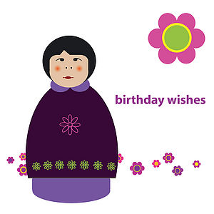 Epira Birthday Card - birthday cards