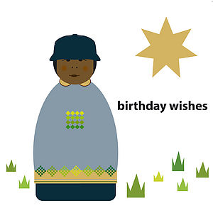 Biabu Birthday Card - birthday cards