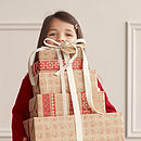 Kraft/White Classic Robin Ribbon Christmas Giftwrap Set