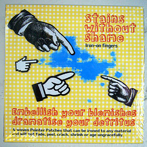 Stains Without Shame Iron On Pointer Patches