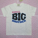 Personalised Kid's T Shirt