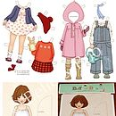 Small Dress Up Belle Doll
