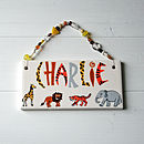 jungle animals name plaque