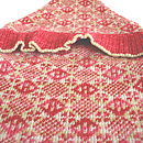 Fairisle Hot Water Bottle Cover