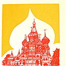 Detail of St Basil's Cathedral silk screen print