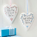 Personalised Christening Hanging Heart