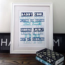Daddy Cool Bespoke Personalised Print
