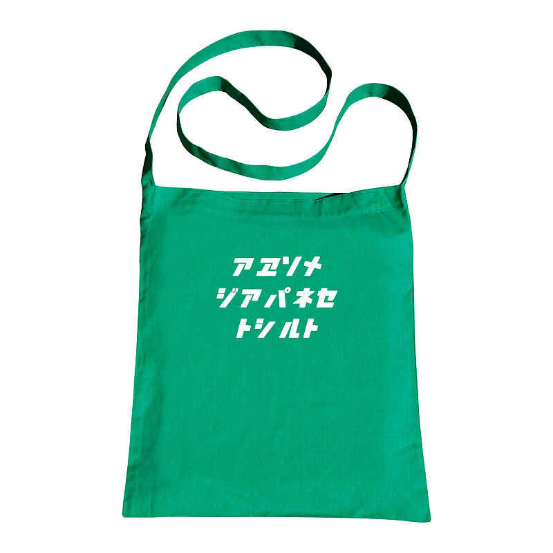 personalised japanese katakana sling tote bag by primitive state ...