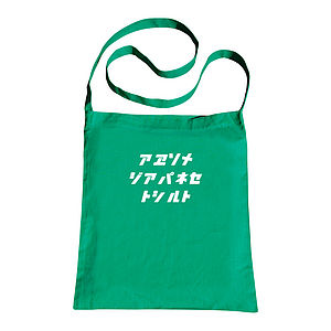 Personalised Japanese Katakana Sling Tote Bag