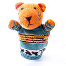 Hand Knitted Organic Cotton Tiger Puppet