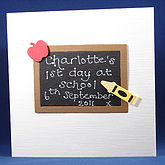 First Day At School Card - baby & child