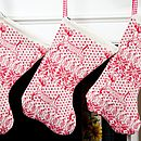 Knitted Christmas Stocking *Special Offer*