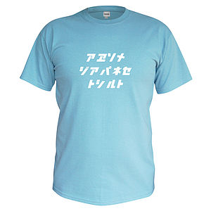 Children's Personalised Japanese T Shirt