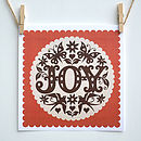 Burnt Orange Joy Print