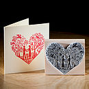 You And Me Heart Rubber Stamp
