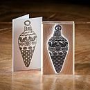 Christmas Bauble Stamp