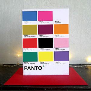 'Panto Reference' Christmas Card