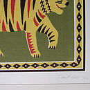 Animal Silk Screen Art Print: Tiger