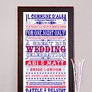 Personalised Vintage Wedding Print