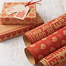 Red And Kraft Assorted Christmas Wrapping Paper Set
