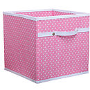 Fabric Storage Box Eight Colours Available