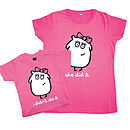 Mother And Child T Shirt Set