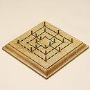 Wooden Nine Men's Morris Board Game