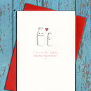 New Daddy And New Mummy I Love You Card